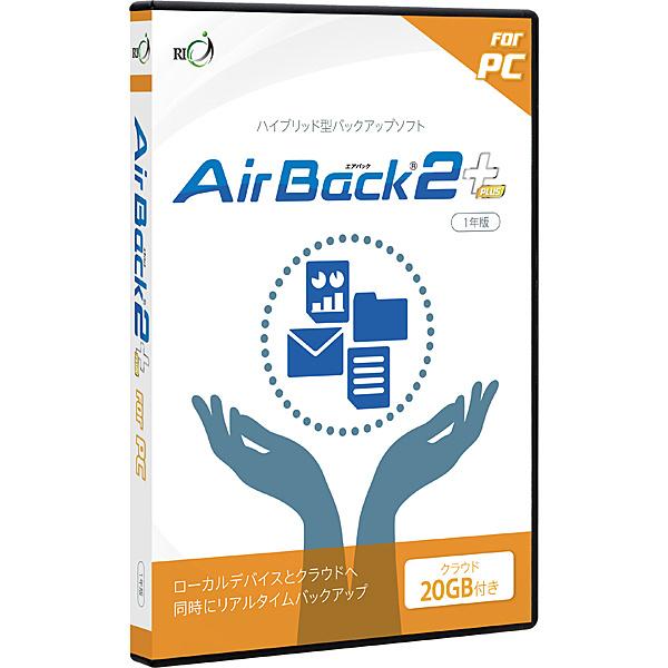 【送料無料】アール・アイ AB2PLPC1 Air Back 2 Plus for PC 1年版【在庫目安:お取り寄せ】