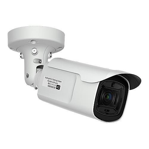 【送料無料】Canon 3748C001 ネットワークカメラ VB-H751LE (H2)【在庫目安:お取り寄せ】| カメラ ネットワークカメラ ネカメ 監視カメラ 監視 屋外 録画