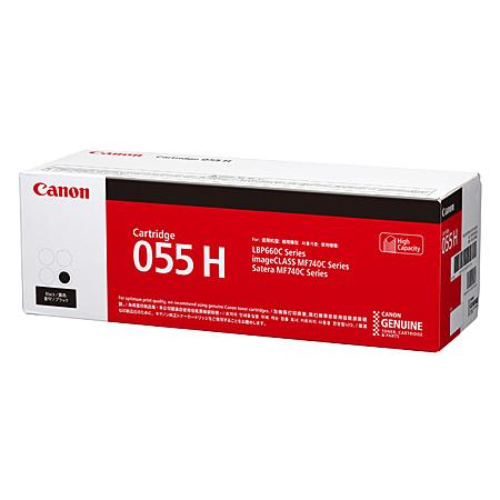 【送料無料】Canon 3020C003 トナーカートリッジ055H ブラック【在庫目安:僅少】| トナー カートリッジ トナーカットリッジ トナー交換 印刷 プリント プリンター