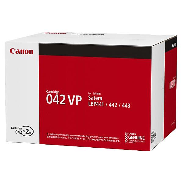 【送料無料】Canon 0466C004 トナーカートリッジ042VP【在庫目安:僅少】| トナー カートリッジ トナーカットリッジ トナー交換 印刷 プリント プリンター