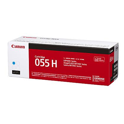 【送料無料】Canon 3019C003 トナーカートリッジ055H シアン【在庫目安:僅少】  トナー カートリッジ トナーカットリッジ トナー交換 印刷 プリント プリンター