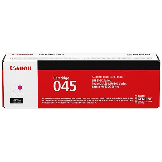 在庫目安:あり 送料無料 Canon 1244C003 トナーカートリッジ045H マゼンタ 迅速な対応で商品をお届け致します トナー 買い取り 印刷 プリンター トナーカットリッジ プリント トナー交換 カートリッジ