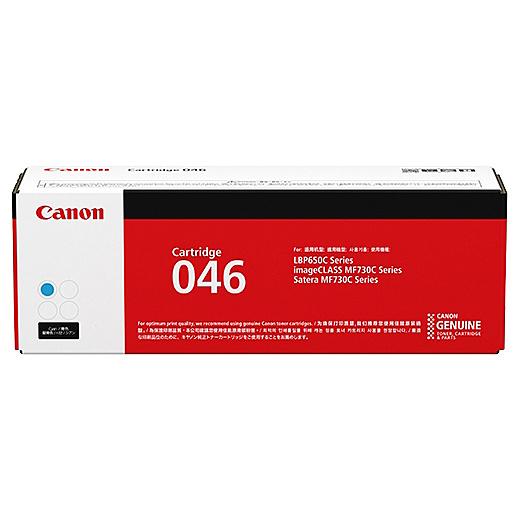【送料無料】Canon 1249C003 トナーカートリッジ046(シアン)【在庫目安:僅少】| トナー カートリッジ トナーカットリッジ トナー交換 印刷 プリント プリンター