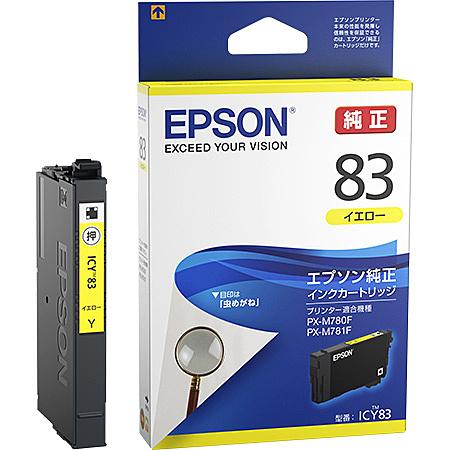 EPSON 誕生日 お祝い ICY83 ビジネスインクジェット用 標準インクカートリッジ イエロー 約650ページ対応 純正 インクタンク インク 純正インク インクカートリッジ 在庫目安:僅少 通販