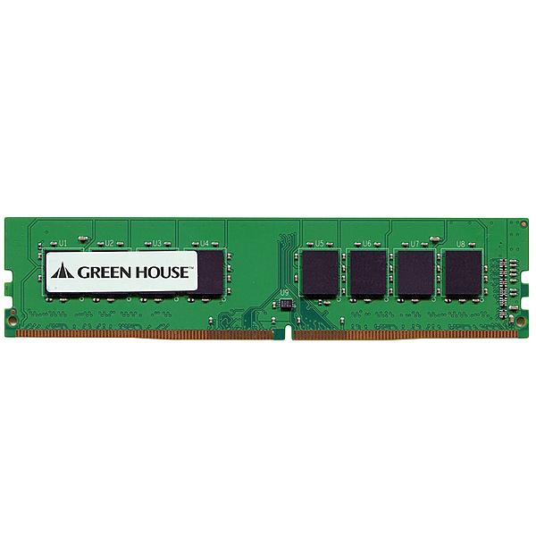 【送料無料】グリーンハウス GH-DRF2400-8GB デスクトップ用 PC4-19200 DDR4 8GB 永久保証【在庫目安:僅少】