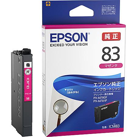 在庫目安:あり EPSON ICM83 ビジネスインクジェット用 情熱セール 標準インクカートリッジ マゼンタ 約650ページ対応 消耗品 交換 純正 新品 インクタンク プリンタ インクジェット インク 爆買い新作 インクカートリッジ