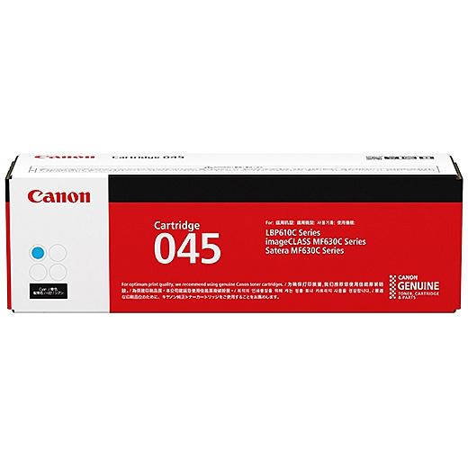 送料無料 お金を節約 Canon 1245C003 トナーカートリッジ045H シアン 在庫目安:僅少 トナー トナー交換 カートリッジ プリンター プリント [並行輸入品] 印刷 トナーカットリッジ