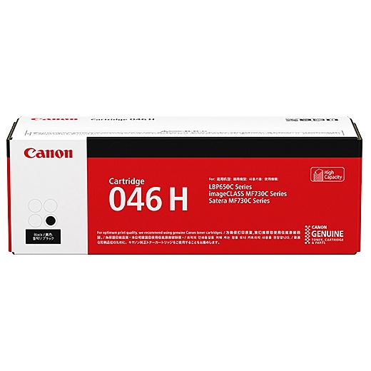 【在庫目安:あり】【送料無料】Canon 1254C003 トナーカートリッジ046H(ブラック)| トナー カートリッジ トナーカットリッジ トナー交換 印刷 プリント プリンター