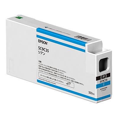 【送料無料】EPSON SC9C35 SureColor用 インクカートリッジ/ 350ml(シアン)【在庫目安:お取り寄せ】| インク インクカートリッジ インクタンク 純正 純正インク