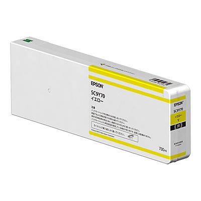 【送料無料】EPSON SC9Y70 SureColor用 インクカートリッジ/ 700ml(イエロー)【在庫目安:お取り寄せ】| インク インクカートリッジ インクタンク 純正 純正インク