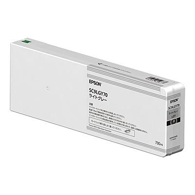 【送料無料】EPSON SC9LGY70 SureColor用 インクカートリッジ/ 700ml(ライトグレー)【在庫目安:お取り寄せ】| 消耗品 インク インクカートリッジ インクタンク 純正 インクジェット プリンタ 交換 新品 グレー
