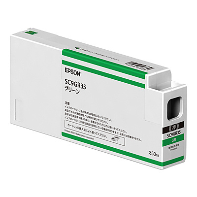 【送料無料】EPSON SC9GR35 SureColor用 インクカートリッジ/ 350ml(グリーン)【在庫目安:お取り寄せ】