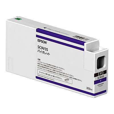 【送料無料】【純正インク】EPSON SC9V35 SureColor用 インクカートリッジ/ 350ml(バイオレット)【在庫目安:お取り寄せ】
