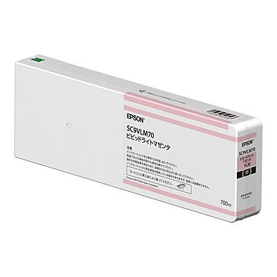 【送料無料】EPSON SC9VLM70 SureColor用 インクカートリッジ/ 700ml(ビビッドライトマゼンタ)【在庫目安:お取り寄せ】| 消耗品 インク インクカートリッジ インクタンク 純正 インクジェット プリンタ 交換 新品 マゼンタ