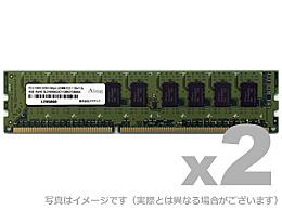 【送料無料】アドテック ADS12800D-LHE4GW DDR3L-1600 240pin UDIMM ECC 4GB×2枚 低電圧/ 省電力【在庫目安:お取り寄せ】| パソコン周辺機器 ワークステーション用メモリー ワークステーション用メモリ SV サーバ メモリー メモリ 増設 業務用 交換