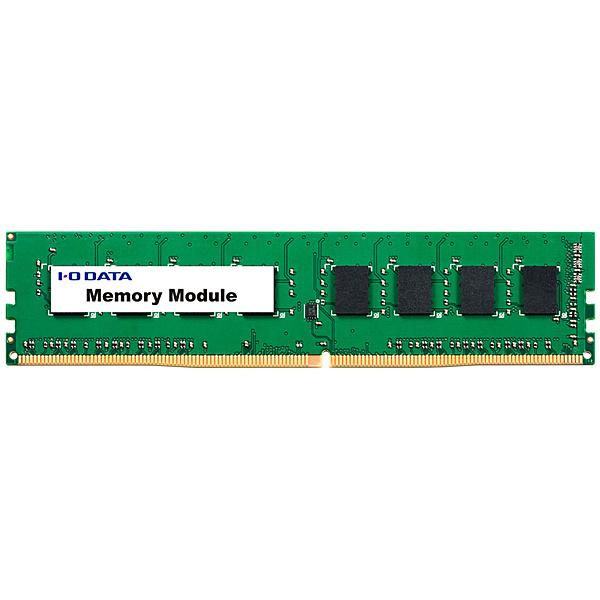 【送料無料】IODATA DZ2400-8G PC4-2400(DDR4-2400)対応デスクトップ用メモリー 8GB【在庫目安:僅少】
