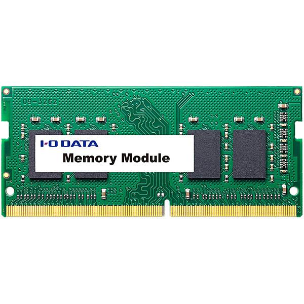 【送料無料】IODATA SDZ2400-8G PC4-2400(DDR4-2400)対応ノートパソコン用メモリー 8GB【在庫目安:僅少】
