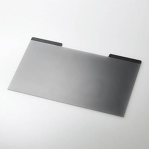 【送料無料】ELECOM EF-PFM156W 液晶保護フィルター/ 覗き見防止/ マグネットタイプ/ 15.6インチワイド【在庫目安:お取り寄せ】