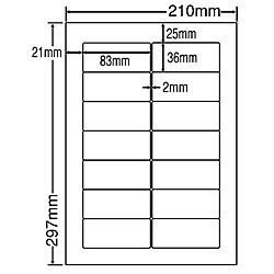 【送料無料】東洋印刷 RIG210FH シートカットラベル A4版 14面付(1ケース500シート)【在庫目安:お取り寄せ】| ラベル シール シート シール印刷 プリンタ 自作