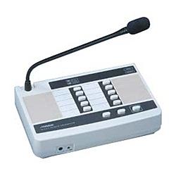 【送料無料】ビクター PA-C52 10回線リモートマイクロホン【在庫目安:お取り寄せ】  AV機器 業務用 マイクロフォン マイクロホン マイク 録音 配信 実況 ゲーム セミナー 説明会 通話