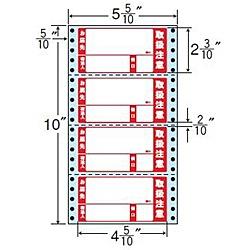 【送料無料】東洋印刷 MM5WPT タックフォームラベル 5 5/ 10インチ×10インチ 4面付(1ケース1000折)【在庫目安:お取り寄せ】| ラベル シール シート シール印刷 プリンタ 自作