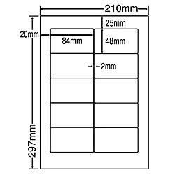 【送料無料】東洋印刷 MRA210F シートカットラベル A4版 10面付(1ケース500シート)【在庫目安:お取り寄せ】| ラベル シール シート シール印刷 プリンタ 自作