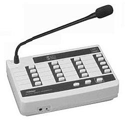 【送料無料】JVCケンウッド PA-C53 20回線リモートマイクロホン【在庫目安:お取り寄せ】| AV機器 業務用 マイクロフォン マイクロホン マイク 録音 配信 実況 ゲーム セミナー 説明会 通話