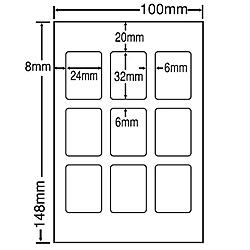 【送料無料】東洋印刷 SCJH24L カラーインクジェット用光沢ラベル9面(はがきサイズ)(1ケース500シート)【在庫目安:お取り寄せ】| ラベル シール シート シール印刷 プリンタ 自作