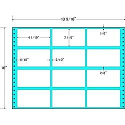 【送料無料】東洋印刷 MH13A タックフォームラベル 13 9/ 10インチ×10インチ 12面付(1ケース500折)【在庫目安:お取り寄せ】| ラベル シール シート シール印刷 プリンタ 自作