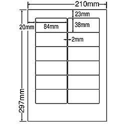 【送料無料】東洋印刷 SHA210F シートカットラベル A4版 12面付(1ケース500シート)【在庫目安:お取り寄せ】| ラベル シール シート シール印刷 プリンタ 自作