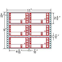 【送料無料】東洋印刷 M11BPT タックフォームラベル 11インチ×9インチ 6面付(1ケース500折)【在庫目安:お取り寄せ】| ラベル シール シート シール印刷 プリンタ 自作