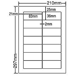 【送料無料】東洋印刷 RIG210F シートカットラベル A4版 14面付(1ケース500シート)【在庫目安:お取り寄せ】| ラベル シール シート シール印刷 プリンタ 自作