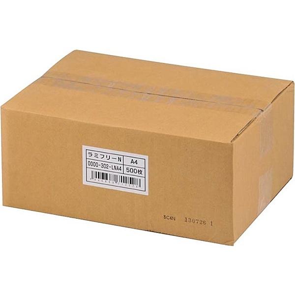 【送料無料】中川製作所 0000-302-LNA4 ラミフリー A4 500枚【在庫目安:お取り寄せ】