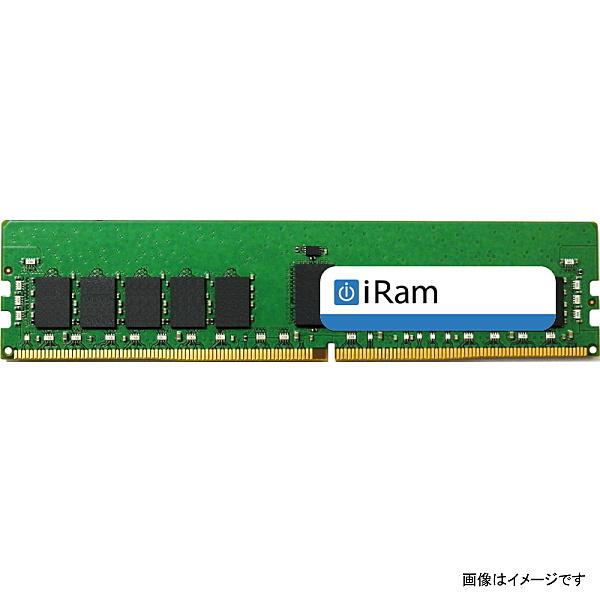 【送料無料】iRam Technology IR16GMP2933D4R MacPro 2019用メモリ 16GB DDR4-2933 ECC R-DIMM【在庫目安:お取り寄せ】| パソコン周辺機器 ワークステーション用メモリー ワークステーション用メモリ SV サーバ メモリー メモリ 増設 業務用 交換