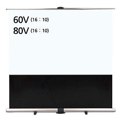 【送料無料】泉 AS-80VAW ASシリーズ 80型ワイド(16:10)支柱式フロアタイプモバイルスクリーン【在庫目安:お取り寄せ】