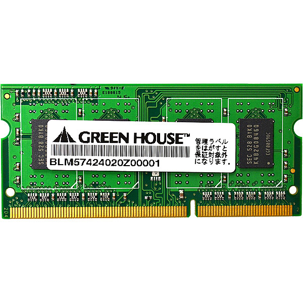 【送料無料】グリーンハウス GH-DNT1600LV-8GB ノート用 低電圧版 PC3L-12800 DDR3L SO-DIMM 8GB 永久保証【在庫目安:お取り寄せ】