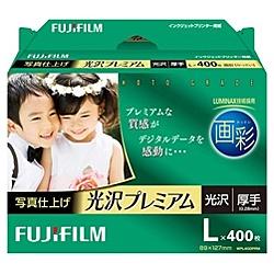 【在庫目安:あり】富士フイルム WPL400PRM インクジェットペーパー 画彩 写真仕上げ 光沢プレミアム L 400枚