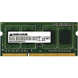 【送料無料】グリーンハウス GH-DNT1333LV-8GB ノート用 PC3L-10600 204pin DDR3L SDRAM SO-DIMM 8GB【在庫目安:お取り寄せ】