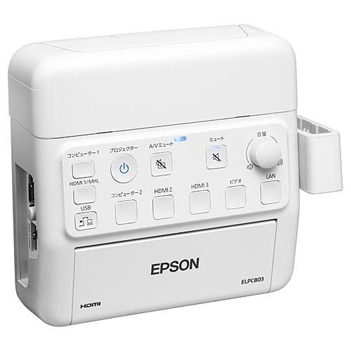 【送料無料】EPSON ELPCB03 ビジネスプロジェクター用 インターフェイスボックス【在庫目安:お取り寄せ】