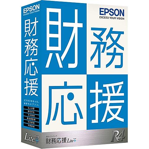 【送料無料】EPSON OZLP1V181 財務応援R4 Lite+ 1ユーザー Ver.18.1【在庫目安:お取り寄せ】