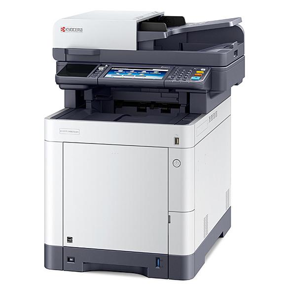 【送料無料】京セラミタ ECOSYS M6635cidn ECOSYS A4対応カラー複合機 35ppm【在庫目安:お取り寄せ】