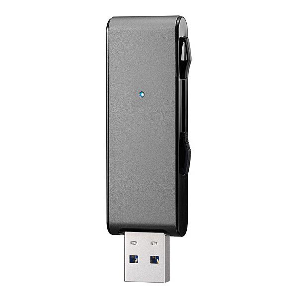 【送料無料】IODATA U3-MAX2/128K USB3.1 Gen 1(USB3.0)対応 USBメモリー 128GB ブラック【在庫目安:僅少】