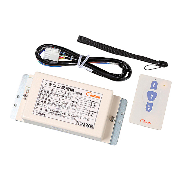 送料無料 激安卸販売新品 泉 IS-EC-RMD 大型電動式スクリーン用電波式リモコン 在庫目安:お取り寄せ プロジェクター プロジェクタ 卓出 プロジェクター用オプション プロジェクタ用オプション 表示装置