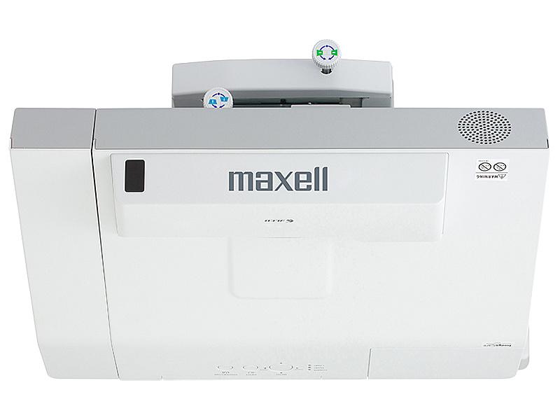 【送料無料】マクセル(プロジェクタ) MC-TW3506J プロジェクター (液晶方式/ ランプ光源/ WXGA/ 3700lm/ 16Wスピーカー/ 約4.5kg/ 超短投写(電子黒板機能付き))【在庫目安:お取り寄せ】