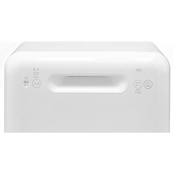 【送料無料】アイリスオーヤマ ISHT-5000-W 食器洗い乾燥機 ホワイト【在庫目安:お取り寄せ】