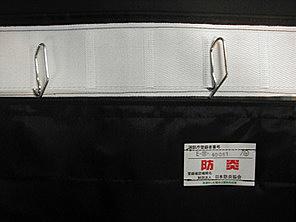 【送料無料】浅沼商会 741356 暗室用品 防炎ダークカーテンDL 1.5×2m【在庫目安:お取り寄せ】