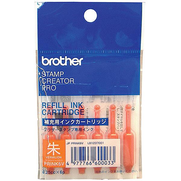 【送料無料】ブラザー PRINK6V スタンプクリエータープロ用 使いきりタイプ補充インク(6本1パック×48セット)朱【在庫目安:お取り寄せ】