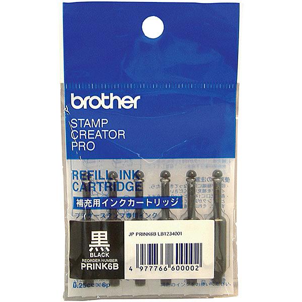 【送料無料】ブラザー PRINK6B スタンプクリエータープロ用 使いきりタイプ補充インク(6本1パック×48セット)黒【在庫目安:お取り寄せ】