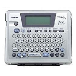 【送料無料】ブラザー PT-18R ラベルライター P-touch 18R【在庫目安:お取り寄せ】