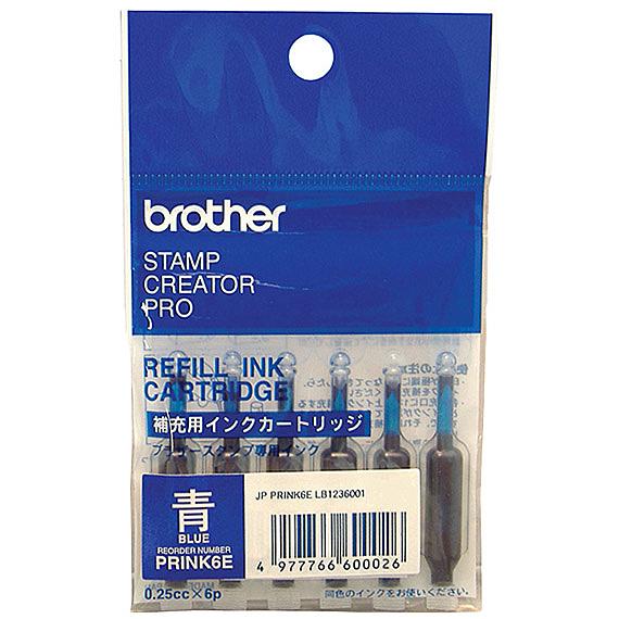 【送料無料】ブラザー PRINK6E スタンプクリエータープロ用 使いきりタイプ補充インク(6本1パック×48セット)青【在庫目安:お取り寄せ】